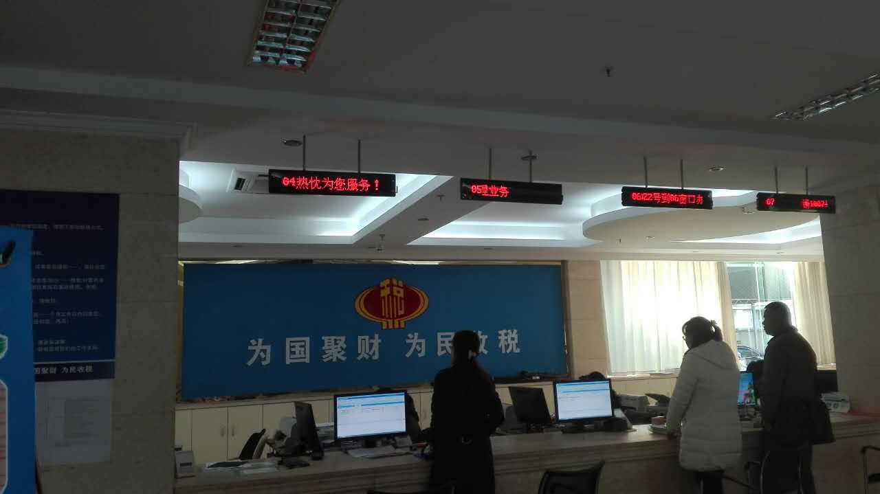 西双版纳景洪税务局