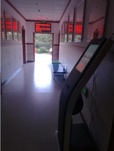 昆明西山区卫生服务中心