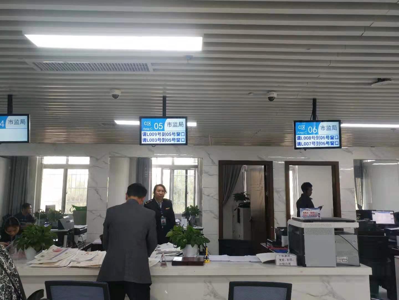 贵州兴义望谟县政务中心无声排队叫号系统