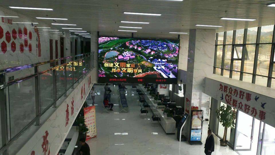 贵州谬政务中心