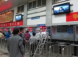 昆明火車站售票廳信息發布係統