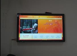 保山税局信息发布系统