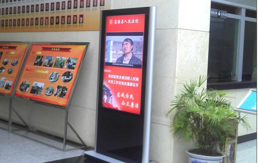 曲靖富源县人民法院信息发布系统.