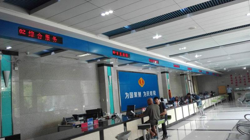 红河元阳税局排队叫号系统