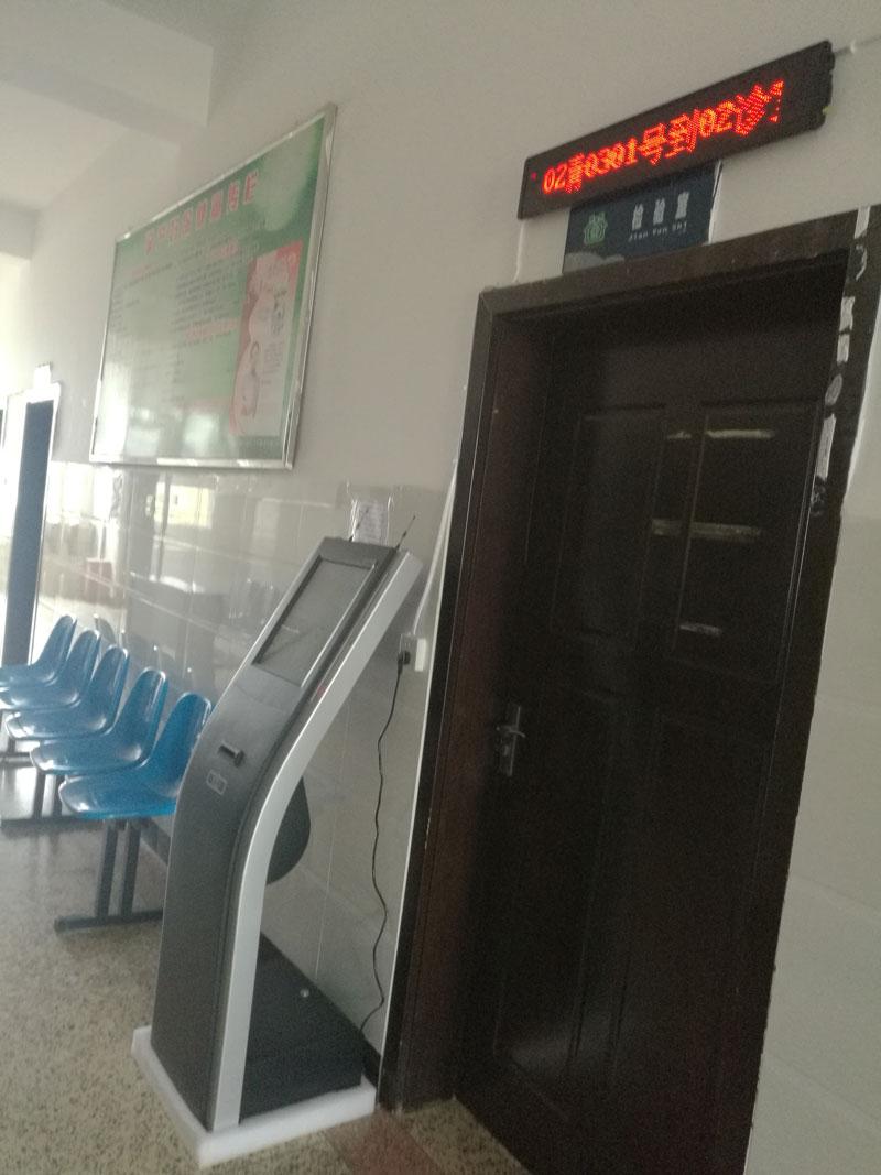 昆明医院排队机