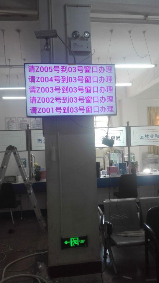 昆明市晉寧政務中心