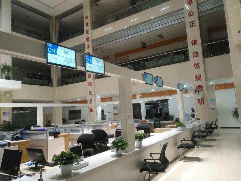 黔西南州政务中心