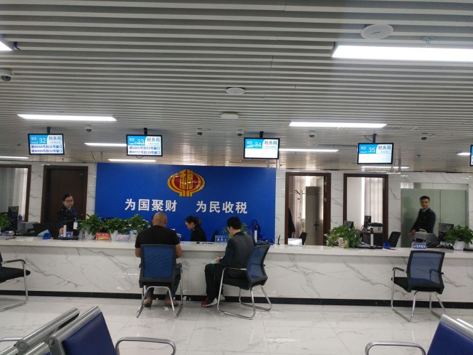 兴义市税务局排队叫号机系统