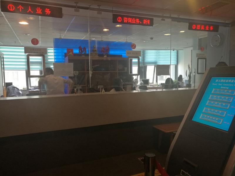 泰国(昆明)签证中心叫号机