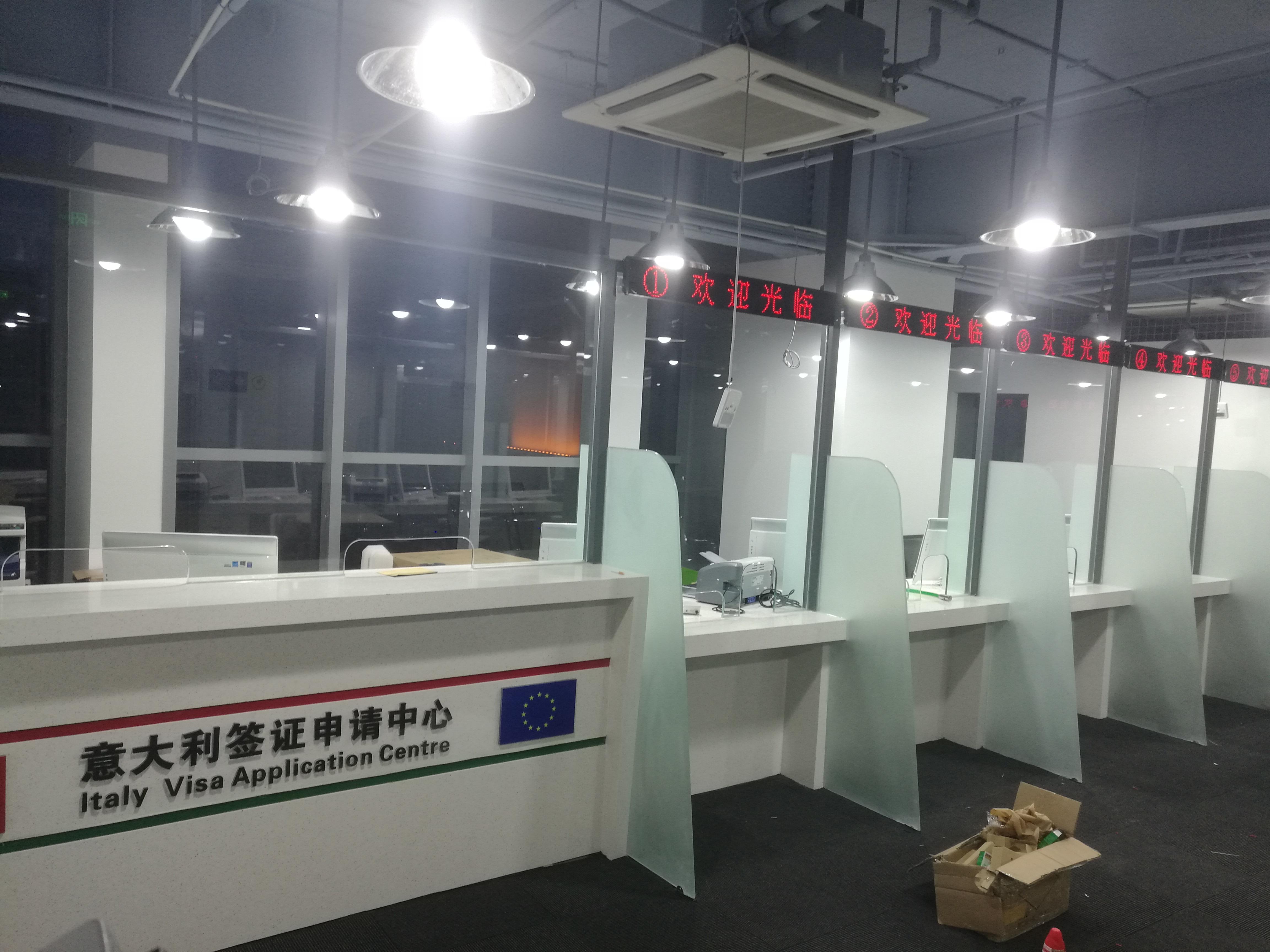 意大利(昆明)签证中心叫号系统