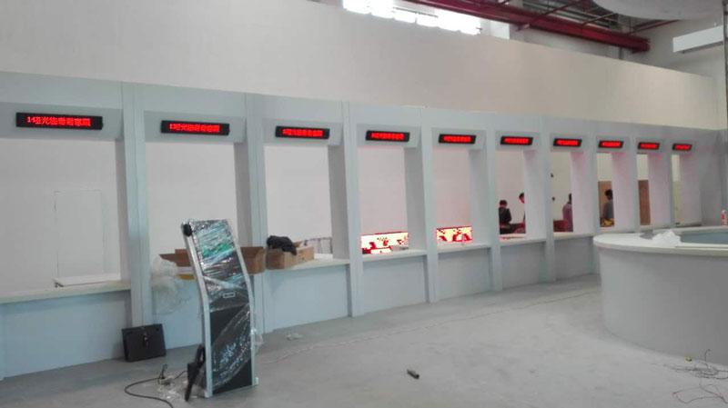 雲南省電商跨境服務中心