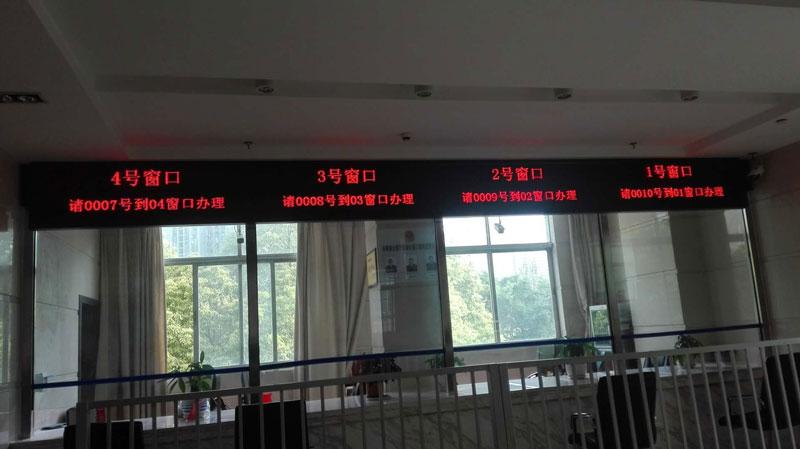 云南省公安厅信访处叫号机