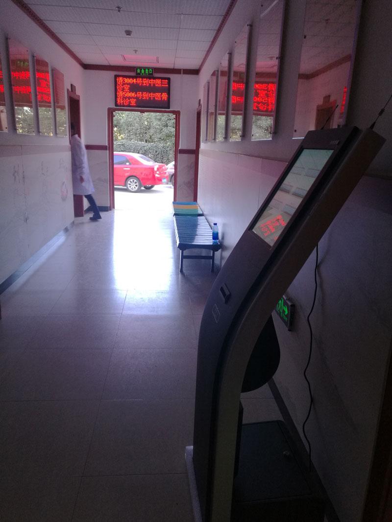 昭通卫生服务中心叫号机
