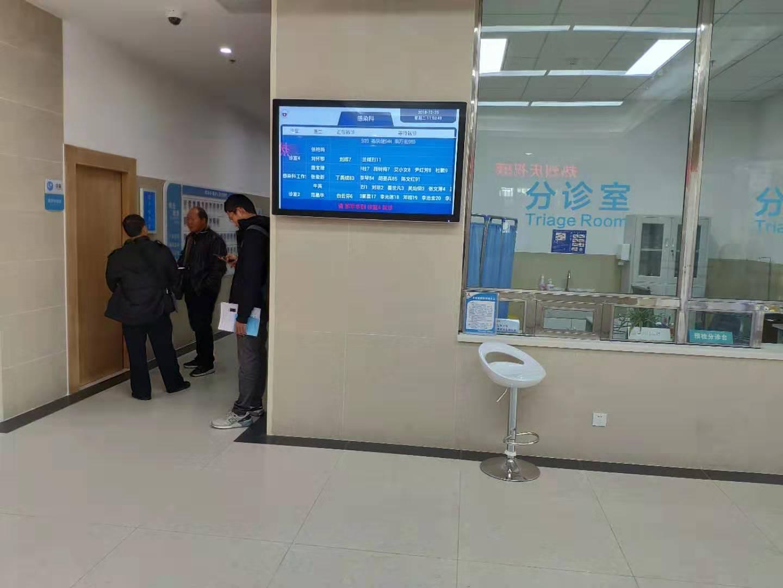 普洱景东人民医院
