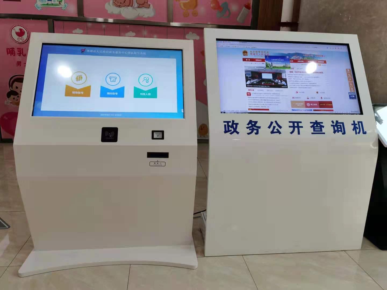 楚雄市政务服务中心