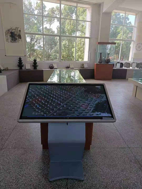 建水紫陶博物馆
