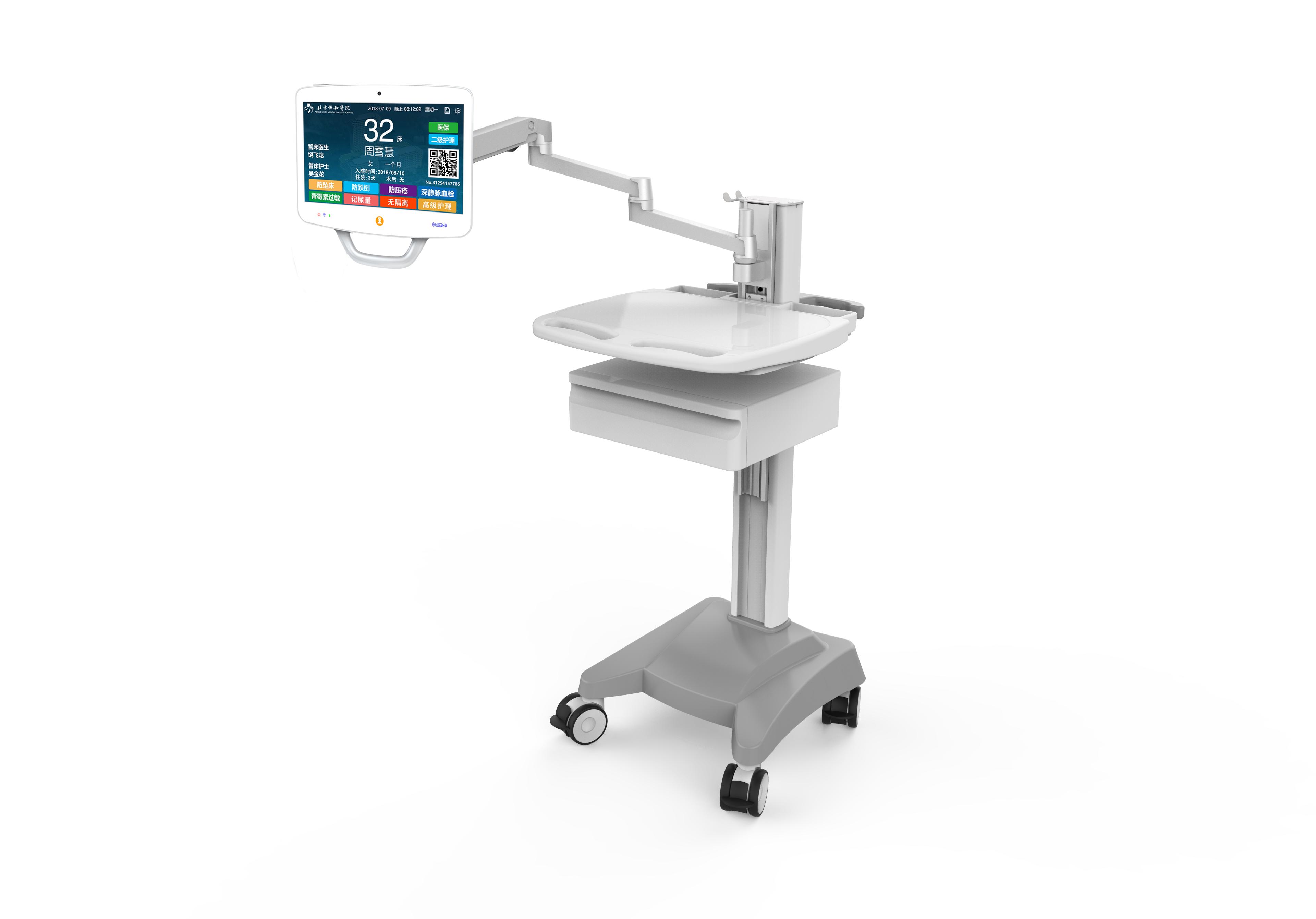 ICU病床分机移动支架
