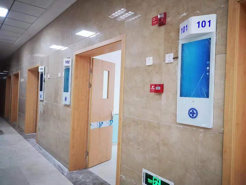 醫院分診排隊叫號系統
