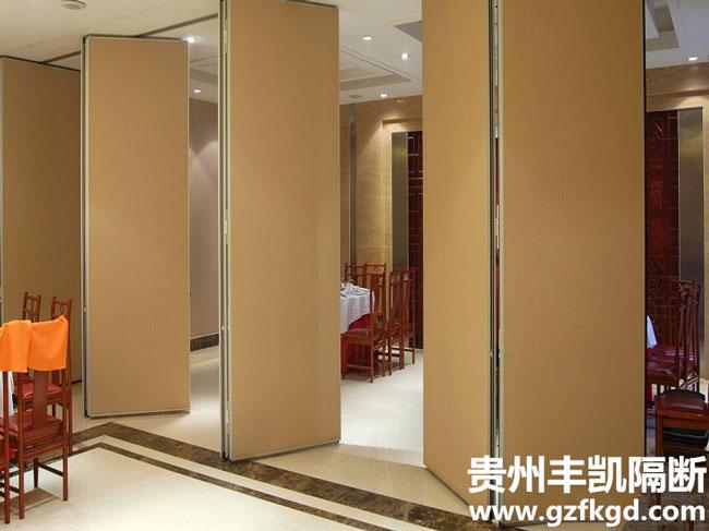 贵阳酒店隔墙