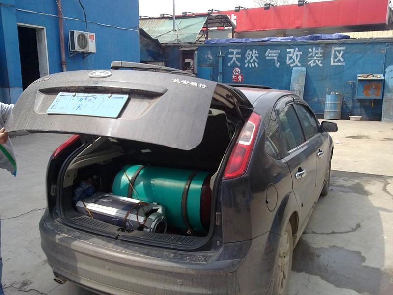 武汉江夏天然气汽车