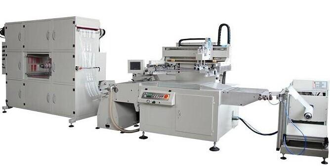 石家莊絲網印刷設備