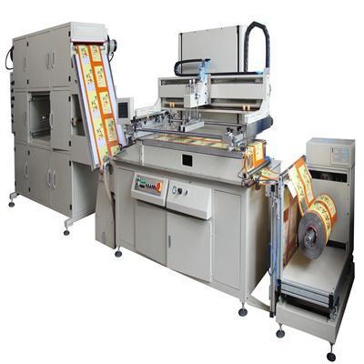 全自動網版印刷設備機