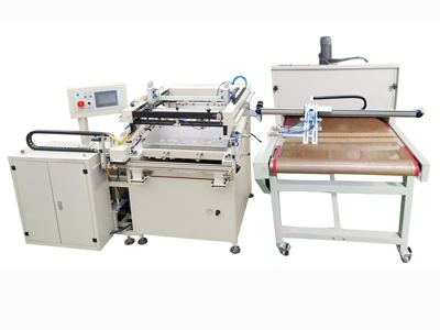 HY-Z57單張全自動絲網印刷機