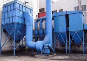 中频炉环保设备