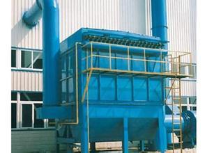 煤磨袋式收塵器