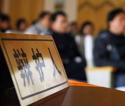 郑州刑事辩护律师
