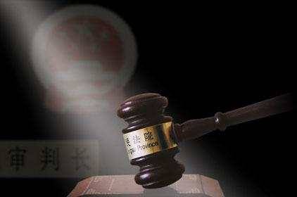 郑州专业刑事辩护律师