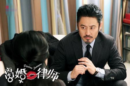 郑州最有名的婚姻律师