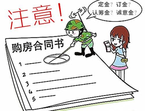 郑州合同律师