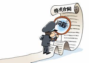 郑州房产合同律师