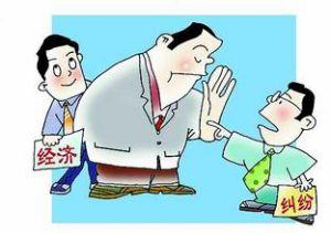 郑州经济纠纷律师
