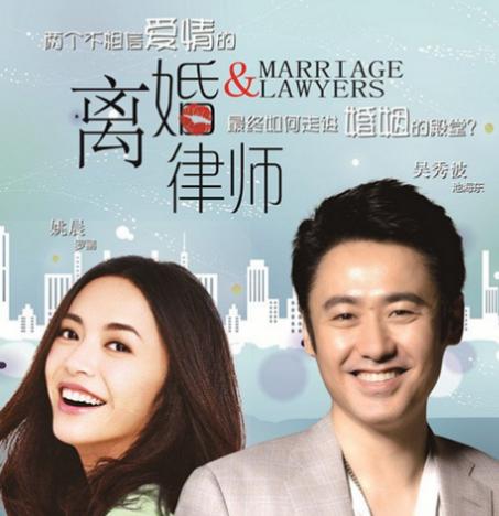 郑州北环附近离婚律师