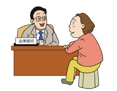 郑州北环法律顾问律师