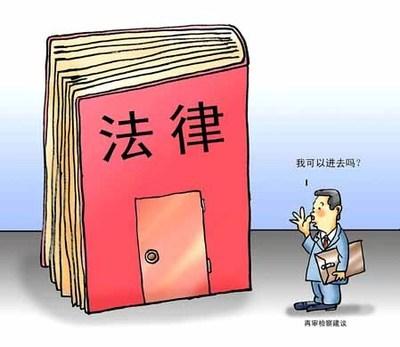 郑东新区附近法律顾问
