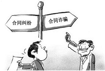 郑州合同律师事务所