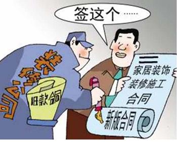 郑州法律顾问律师