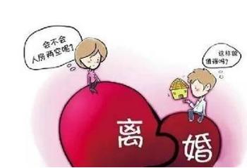 郑州起诉离婚律师