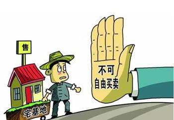 郑州房产纠纷律师在线咨询