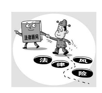郑州北环合同律师
