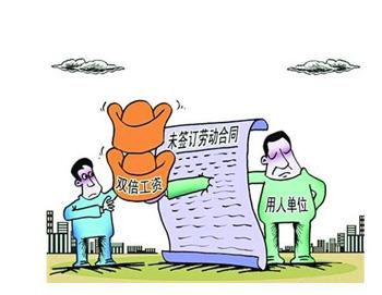 惠济区房产纠纷律师