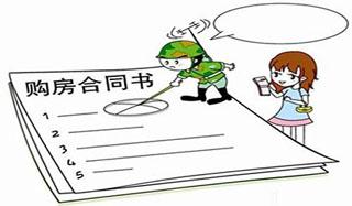 郑州哪有专业的合同律师