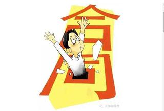 郑州有经验的合同律师