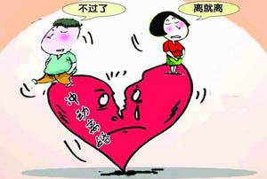 郑州比较有名的离婚律师
