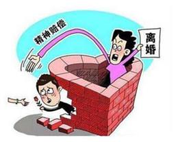 郑州专业离婚律师