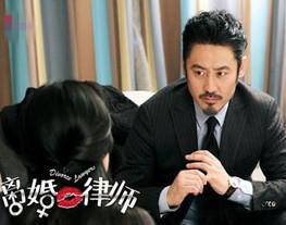 郑州婚姻家庭律师
