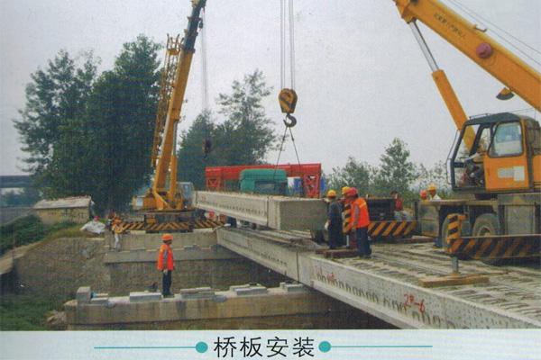 桥梁预制板厂家